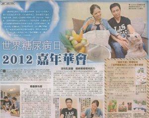 學員Kammie東方日報專訪2012-10-30