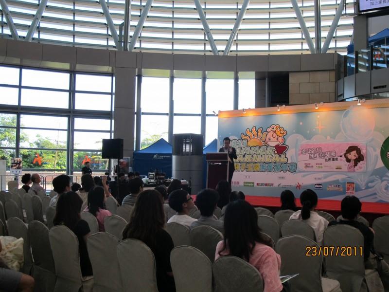 親子王國仲夏嘉年華 - 嬰幼兒營養護理健康講座