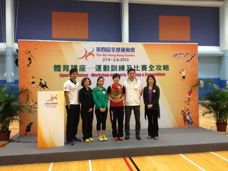 Ms.Ng獲邀請參與第四屆全港運動會之主講嘉賓