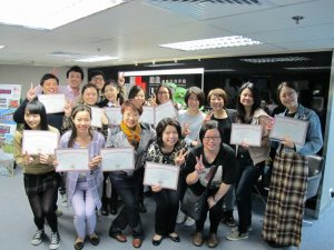 2015年1月IFA香薰國際考試結果