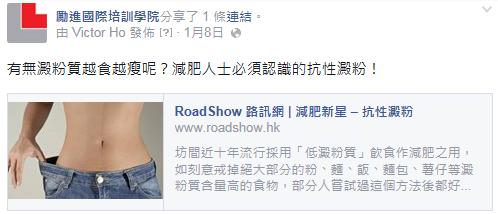 Roadshow