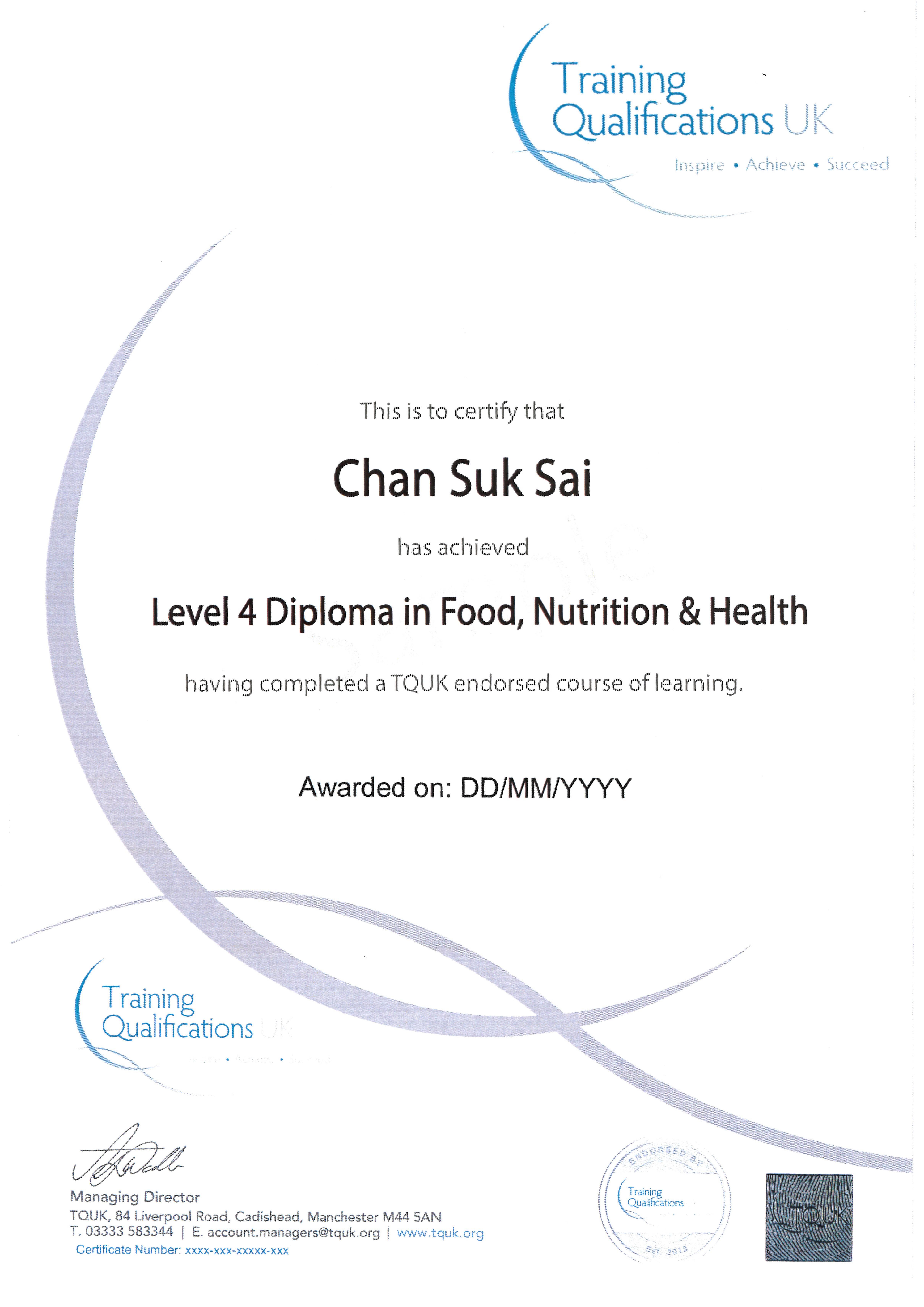 英國TQUK 四級食品、營養及健康文憑